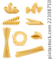 pasta set icons vector illustration 22308750