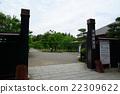 ประตูตะวันออก Kairakuen 22309622