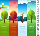 自然 生态 季节 22314342