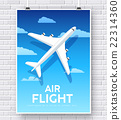 Air flight plane with house home illustration 22314360