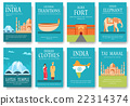 Country India travel vacation guide of goods 22314374