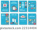 Medicine information cards set. Medical template 22314404