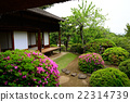 Kairakuen Kosunotei 22314739
