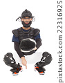 baseball  catcher showing one secret  signal 22316925