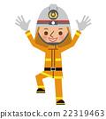 Banzai做消防员(防火服) 22319463