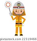 消防员的正确答案·OK图像(防火服) 22319466