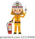 消防员用灭火器(防火服) 22319468