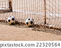 soccer ball, soccerball, ball 22320564