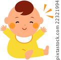 嬰兒 寶寶 寶貝 22321994