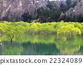 호수의 신비로운 모습 22324089