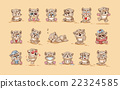 isolated Emoji character cartoon Leopard cub 22324585