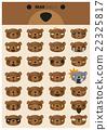 Bear emoji icons 22325817