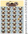 Pug emoji icons 22325821