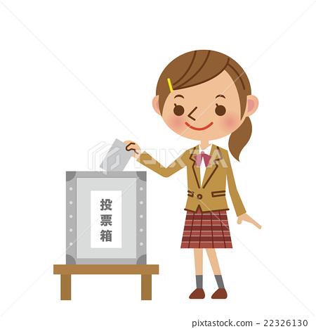 高中生 成熟的女人 一個年輕成年女性 22326130