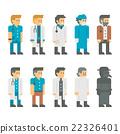 Flat design doctor uniform set 22326401