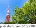 도쿄 타워 22329804