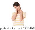 疼痛 堅挺的肩膀 挺直的脖子 22333469