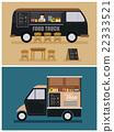 food truck flat design 22333521