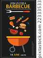 barbecue invitation party template flat design set 22333533