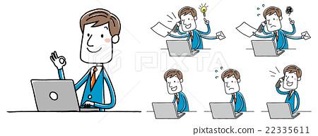 일러스트 소재 : 사업가 컴퓨터 작업 변형 22335611