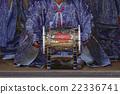日本雅乐 手鼓 器具 22336741