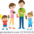 家庭 家族 家人 22341616