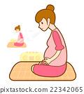 Prenatal maternal gymnastics mascot.  22342065