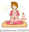 Prenatal maternal gymnastics mascot.  22342070