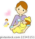 Father give a baby milk a bottle. Marriage  22343151