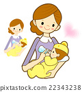 Mother give a baby milk a bottle.  22343238