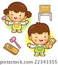 Wood carving wood in the classroom studying child 22343355