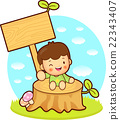 Child Mascot the hand is holding a picket.  22343407