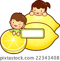 Children Mascot and lemon.  22343408