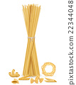 pasta set icons vector illustration 22344048