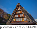 japan tradition house's roof at Shirakawa Village 22344498