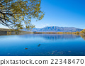 Autumn landscape in Lake McGregor,New Zealand 22348470