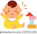 嬰兒 寶寶 寶貝 22352194