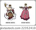 菜單 古典 經典 22352410