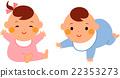 嬰兒 寶寶 寶貝 22353273