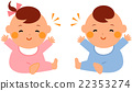 嬰兒 寶寶 寶貝 22353274