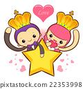 The fun a star Prince and Princess Mascot.  22353998