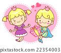 The prince proposed to Love is princess Mascot. 22354003
