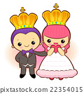 Fell in love with the prince and princess.  22354015