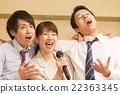 日本男女從卡拉OK興奮的公司回來 22363345