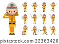 面部表情的消防员·姿势集(13种) 22363428