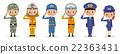 自卫队,警察和消防员的插图(6人) 22363431