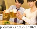 건배, 회식, 술자리 22363821