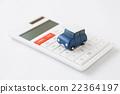 light motor vehicle, vehicle, automobile 22364197