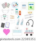 醫療用品 醫療用具 醫療和醫學 22365351