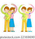 Parents and Children Mascot love gesture.  22369690